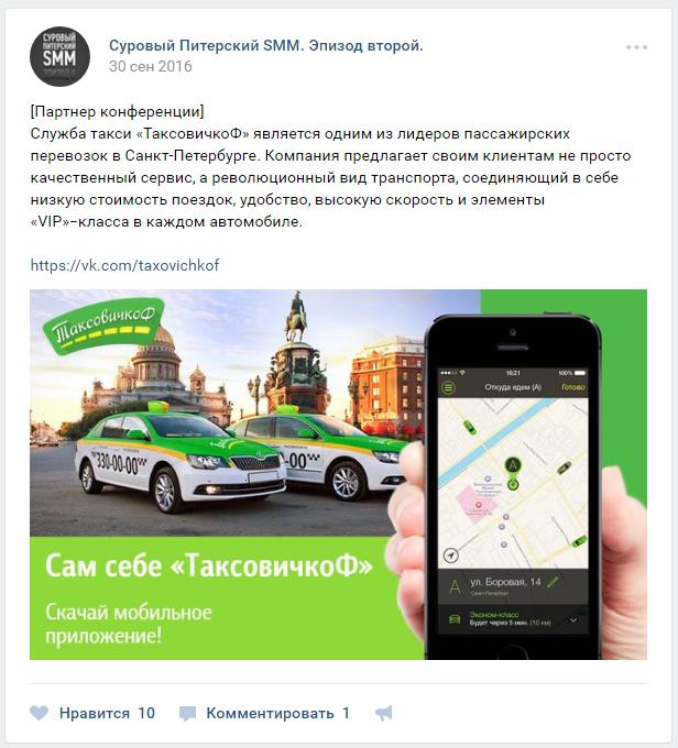 Реклама диспетчерских услуг в интернете петербурга как разрекламировать ссылку бесплатно