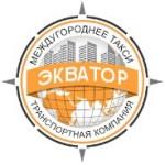 kak-oformit-stranicu-prilozheniya-sluzhbi-taksi-14