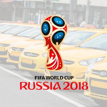 как-службе-такси-подготовиться-к-чм-2018