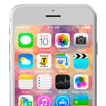 иконки-для-мобильного- приложения