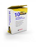 Закон о такси 2020: 10 важных изменений